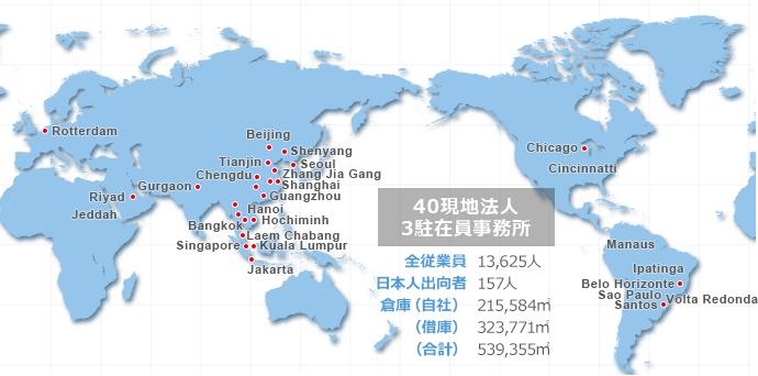 山九グローバルと大連山九の紹介
