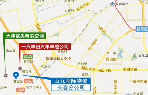 大连山九国际物流有限公司・长春分公司・地图