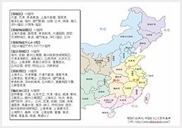 关于中国的保税地域